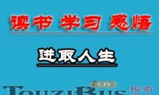《中华人民共和国外商投资法》出台并获得通过,未来可期!