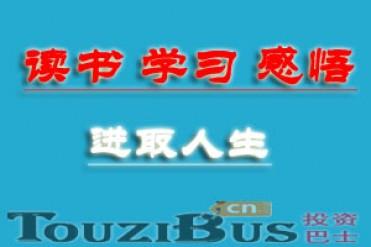 Hao123网站原来是他创建的,堪称中国站长第一人!