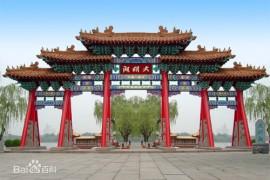 济南大明湖的由来及典故!
