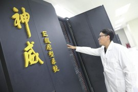 神威E级原型机系统济南启用,人类将首次进入E量级计算时代!