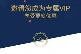 贵州茅台集团十年52°浓香白金酒,特价限供四瓶礼盒装,赶紧抢购!