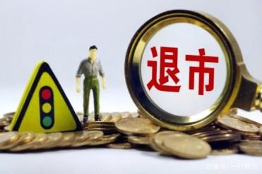 金融领域奇才黄奇帆对A股的六大建议!