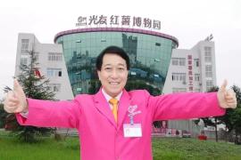 方便粉丝发明人邹光友及他的光友薯业!
