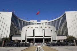 钢钢网与中国金融研究院达成战略合作!