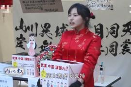 《流浪地球》导演郭帆写给日本旗袍募捐女孩的《两地书》