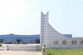 鸿路钢构 产能扩大市占率提升